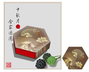 望月中秋月饼包装分层设计图