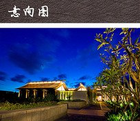现代中式别墅屋顶花园