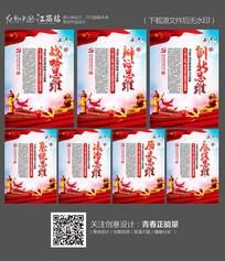 习近平治国理政党建宣传展板