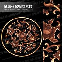新古典金属牡丹花纹图案