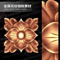 新中式金属花纹