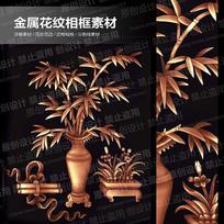 新中式金属竹子浮雕花纹