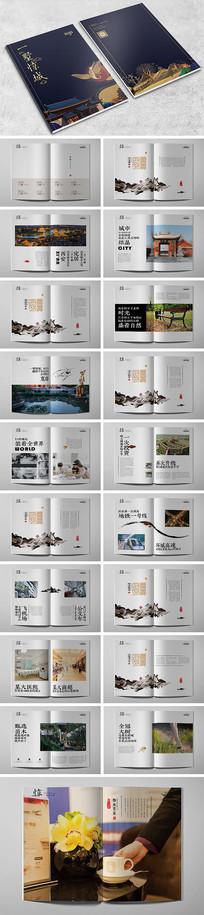 新中式楼书画册