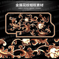 新中式牡丹花花纹素材