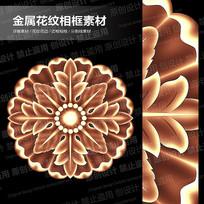 圆形金属花纹素材