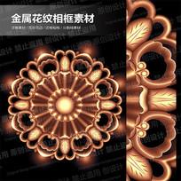 圆形金属花纹图案素材
