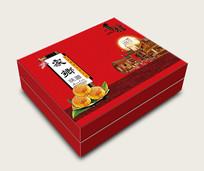月饼盒包装展开图