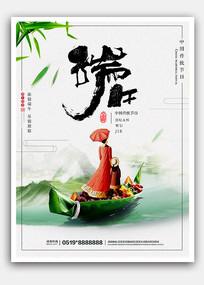 中国传统端午节海报设计