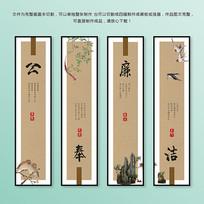 中国风花鸟党建廉政无框画