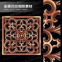中国风祥云金属花纹