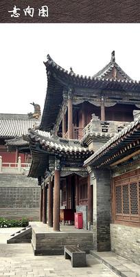 中式古建筑 JPG