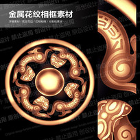 中式金属浮雕花纹 PSD