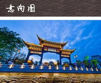 中式入口牌坊灯光夜景