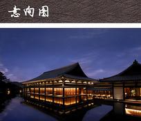 中式商业度假酒店建筑 JPG