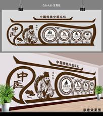 中医院中医文化墙