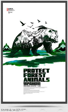 广告牌 海报设计 保护蜂鸟海报设计  下载收藏 创意晶格化保护动物