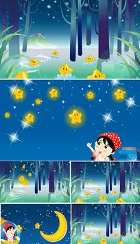 儿歌小星星洗澡表演背景视频