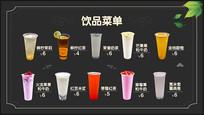 黑色饮品菜单设计