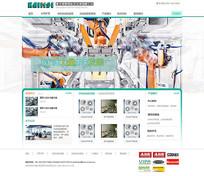 机械科技集团企业网站