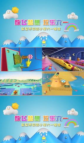 六一儿童节视频片头AE模板