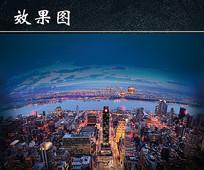 某房地产城市背景效果图 JPG