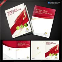企业形象画册封面设计
