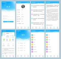 全套教育系统APP界面模板 PSD