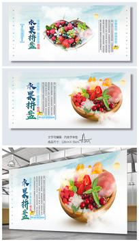 小清新时尚水果拼盘海报