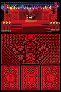新中式汉唐风婚庆主题