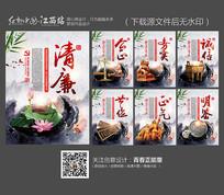 中国风廉政文化展板挂画