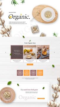 茶叶电商网页