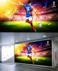 动感2018世界杯足球海报