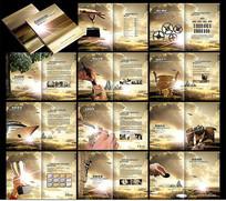 高端企业画册设计模版