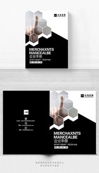 黑色大气企业宣传册封面设计