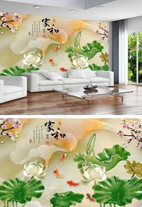 家和富贵玉雕花瓶背景墙