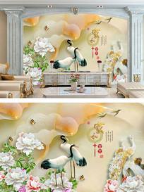 家和万事兴花开富贵玉雕背景墙