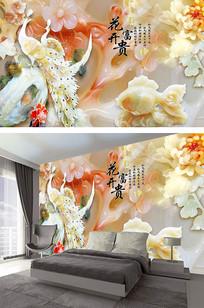 家和万事兴玉雕背景墙