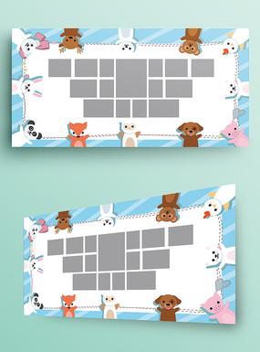 可爱动物儿童照片墙