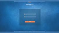 科技蓝色UI系统服务登陆界面