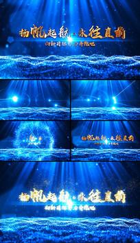 蓝色科技粒子黄金字AE模板