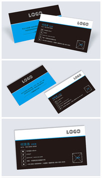 蓝色制造业名片