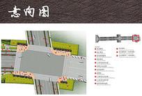 路口休闲广场景观平面图