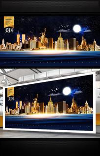 美国旅游宣传海报设计
