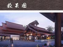 日式特色商业酒店建筑 JPG