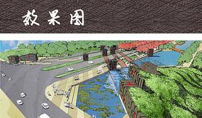 入口水景广场鸟瞰效果图