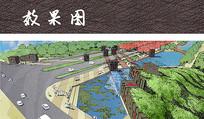 入口水景广场鸟瞰效果图 JPG