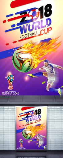 世界杯足球主题海报