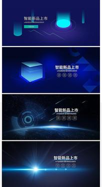 数码科技海报banner