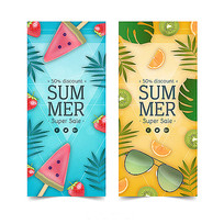 夏季水果雪糕海报模板