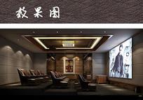 现代中式典雅影院包厢
